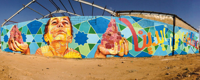 An aptART mural in the Zaatari refugee camp (Photo: Joel Bergner)