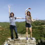 "Katie Keath CAS '15 ""Students represent LC at the Great Wall outside Beijing."""