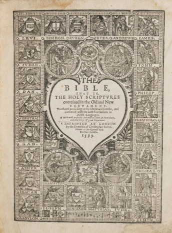 A page in the Geneva Bible, part of the new Special Collections exhibit open now.