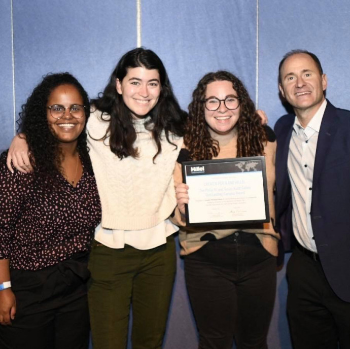 Greater Portland Hillel staff receive the Susan Rudd Cohen Outstanding Campus Award in Atlanta.