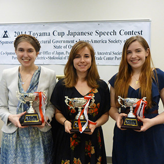 Toyama Cup Japanese Speech Contest winners Lauren McDonald, third year law student, Amanda Cosby ...